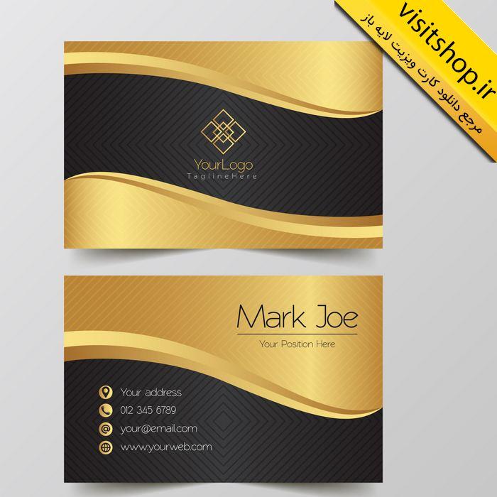 دانلود کارت ویزیت لایه باز طلایی و خاکستری شرکتی جذاب جواهری