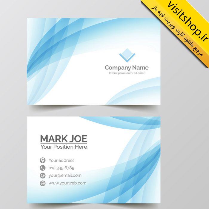 دانلود کارت ویزیت آبی آسمانی سفید اداری و شرکتی لایه باز جدید