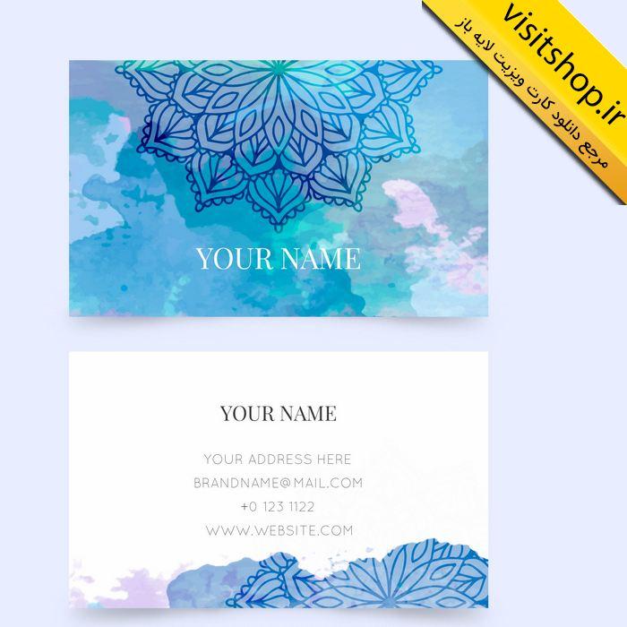 دانلود کارت ویزیت لایه باز جدید هنری گرافیک آبی آبرنگ نقش اسلیمی سفید جذاب و جدید