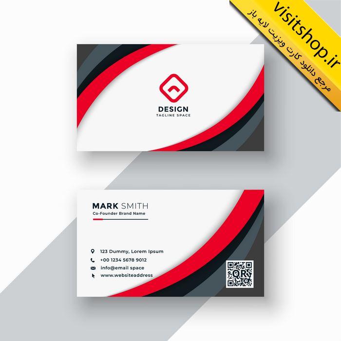 دانلود کارت ویزیت لایه باز حرفه ای شرکتی جدید قرمز طوسی خاکستری