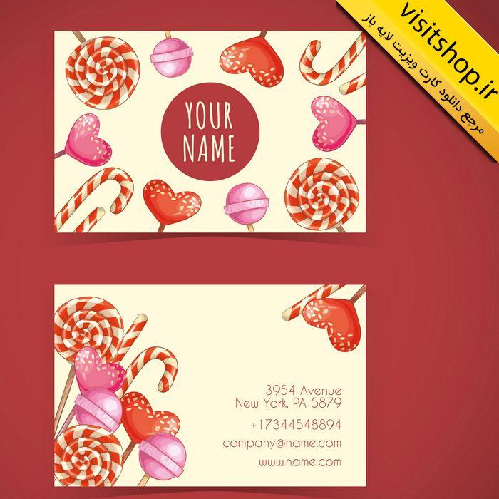 دانلود کارت ویزیت شکلات کودکانه قلب شیک لایه باز حرفه ای جدید