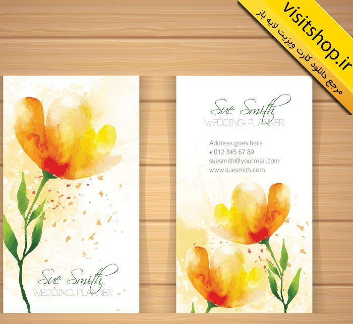 دانلود کارت ویزیت گل زیبا حرفه ای لایه باز پشت رو هنری طراحی گرافیکی نقاشی گل جدید