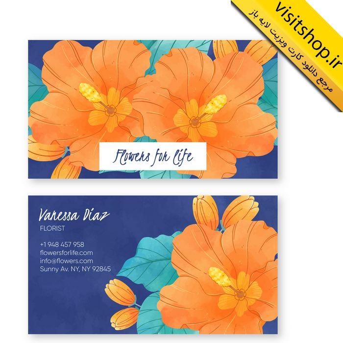 دانلود کارت ویزیت گرافیکی جدید طرح گل نارنجی و گل آبی بسیار زیبا و حرفه ای هنری