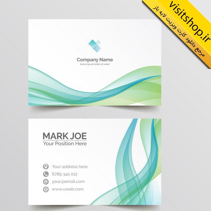 دانلود کارت ویزیت لایه باز حرفه ای آبی سفید حرفه