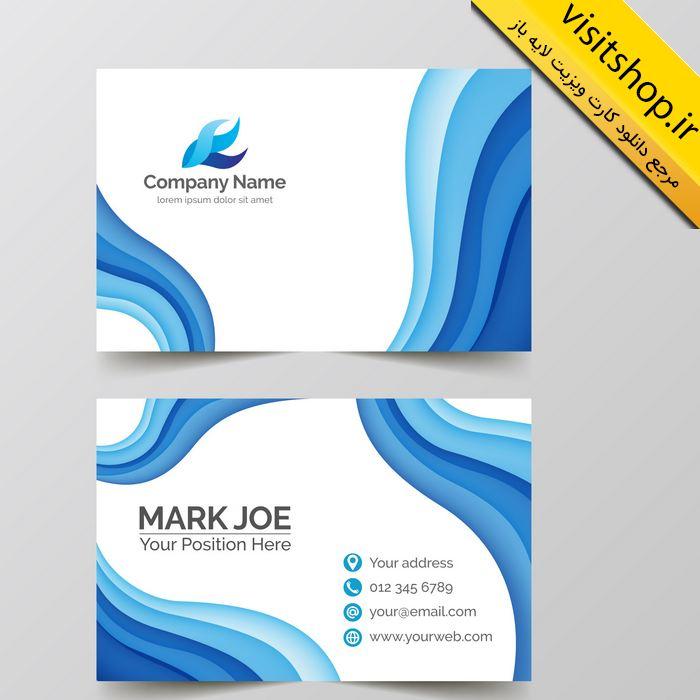 دانلود کارت ویزیت لایه باز شیک آبی بنفش سفید شرکتی خاص جدید