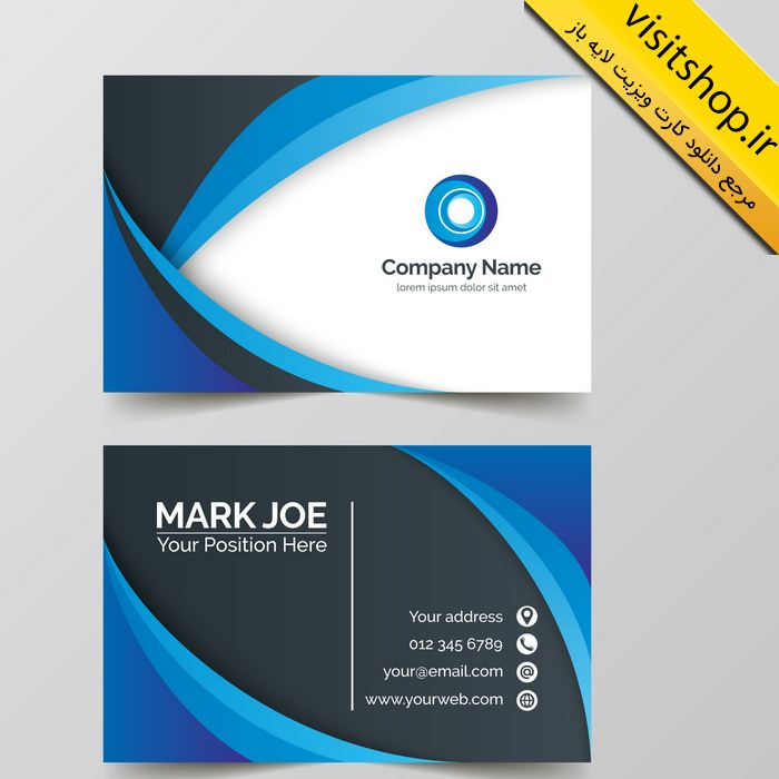 دانلود کارت ویزیت مدرن جدید گرافیکی شرکتی شخصی آبی سفید خاکستری با لوگوی دایره ای شیک