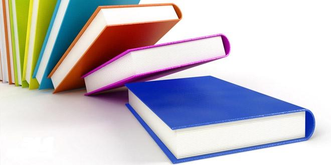 تحقیق مدیریت اسناد