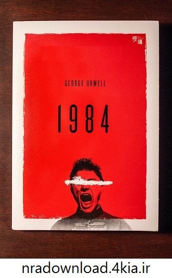 دانلود کتاب 1984 به زبان اصلی