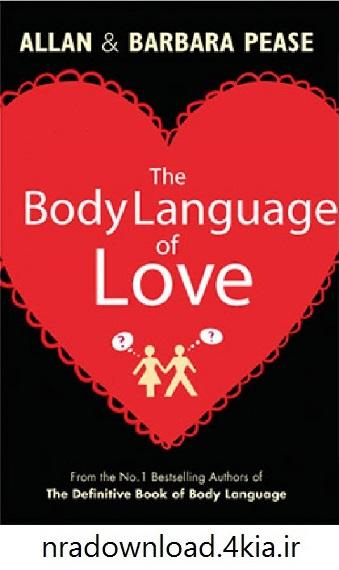 دانلود کتاب زبان بدن عشق به زبان اصلی