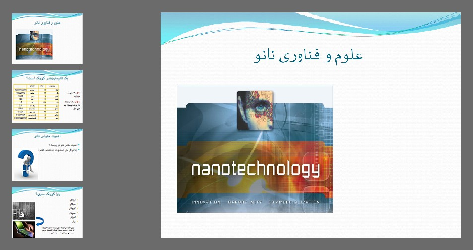 دانلود پاورپوینت علوم و فناوری نانو