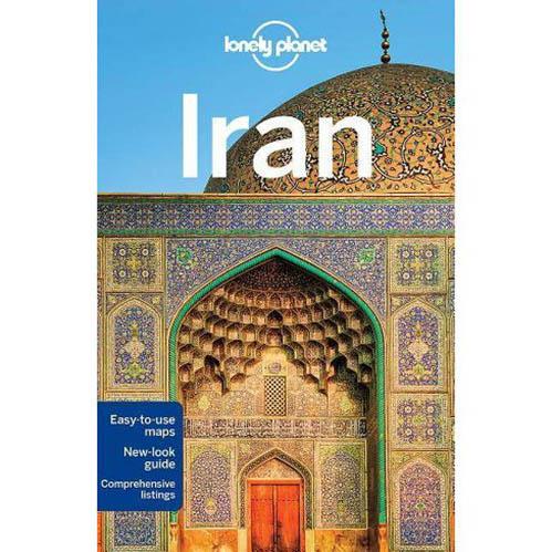 کتاب راهنمای سفر به ایران (انگلیسی)