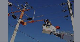 گزارش کاراموزی اداره توزیع برق/ رشته برق و الکترونیک