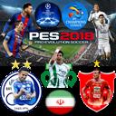 قهرمانان اسیا \اروپا(pes2018)