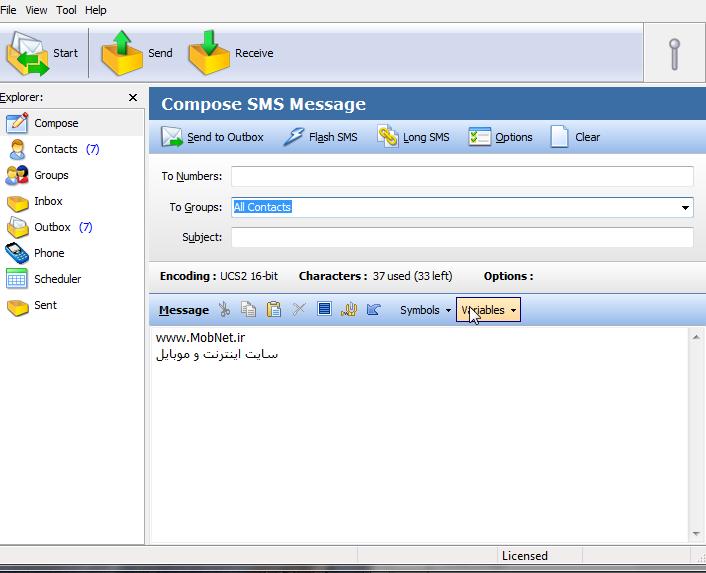 نرم افزار ارسال پیامک تبلیغاتی با شماره شخصی+آموزش