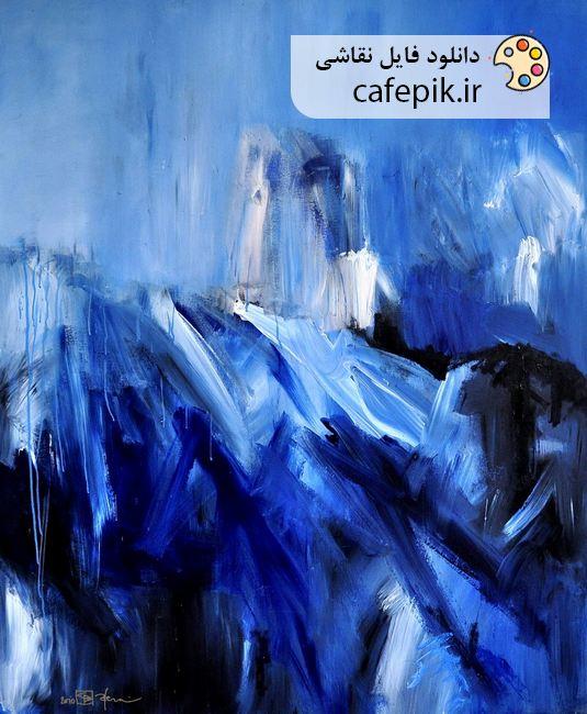 دانلود نقاشی مدرن شماره 4  آبی
