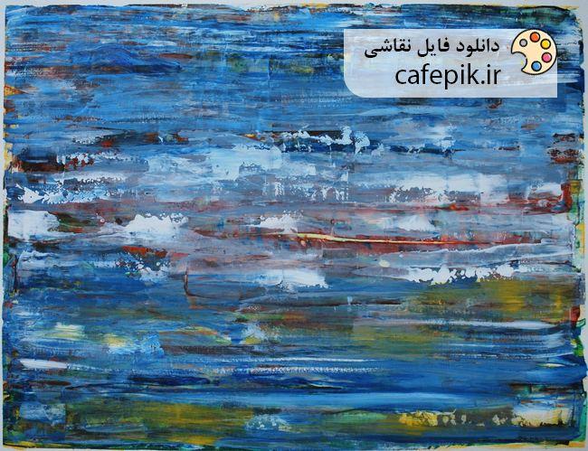 دانلود نقاشی مدرن شماره 9  دریای آبی