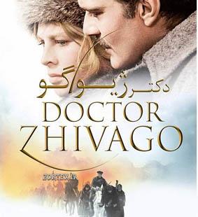رمان دکتر ژیواگو به زبان فارسی
