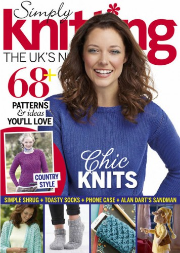 مجله بافتنی قلاببافی The Knitter