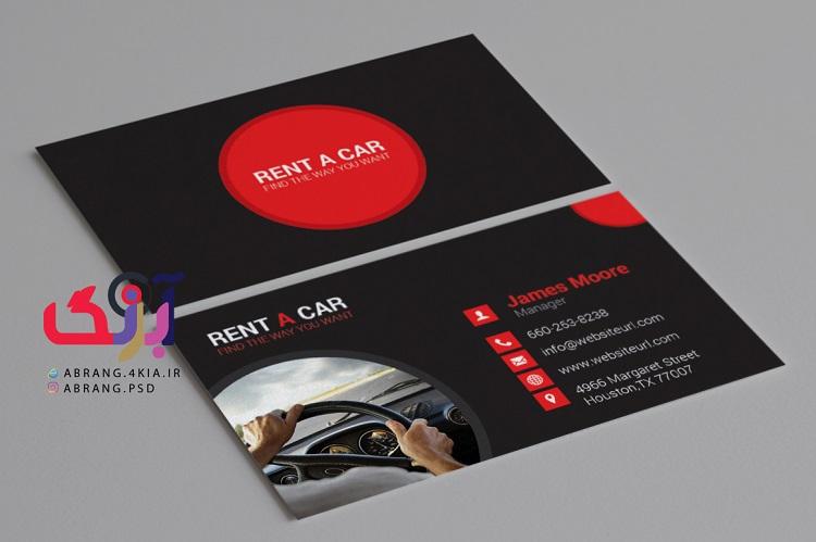 دانلود کارت ویزیت راننده تاکسی ( تاکسی سرویس )
