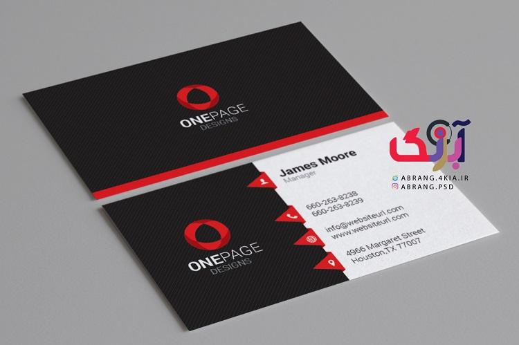 دانلود کارت ویزیت شخصی و شرکتی به صورت لایه باز - 9