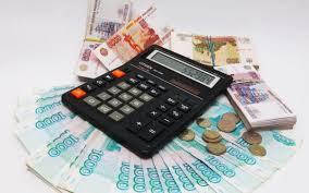 گزارش کارآموزی حسابداری در آموزش و پرورش