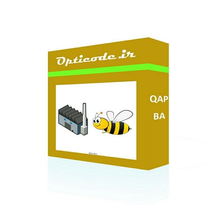 کد الگوریتم زنبور عسل مسئله تخصیص درجه دو