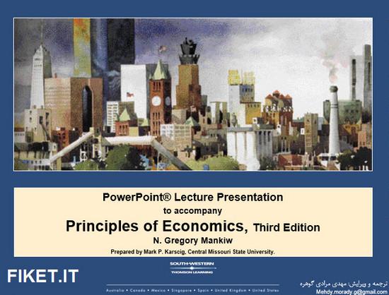 دانلود پاورپوینت 10 اصل اقتصاد