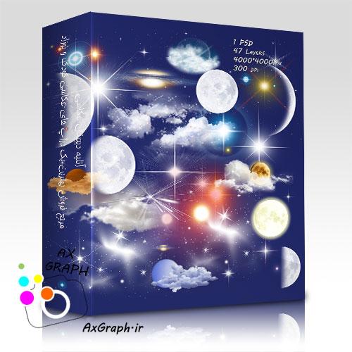 دانلود فایل لایه باز ابر،ماه و ستاره ها -کد 668