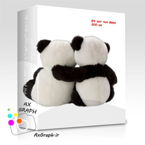 دانلود تصاویر ترنسپرنت خرس های عروسکی-کد 670