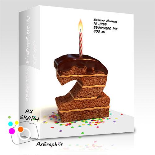 دانلود استوک با کیفیت اعداد به صورت کیک تولد از ساتر استوک-کد 673