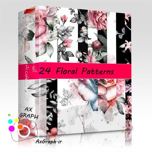 دانلود بک گراند دیجیتال پترن گل گلی سبک آبرنگی-کد 1616