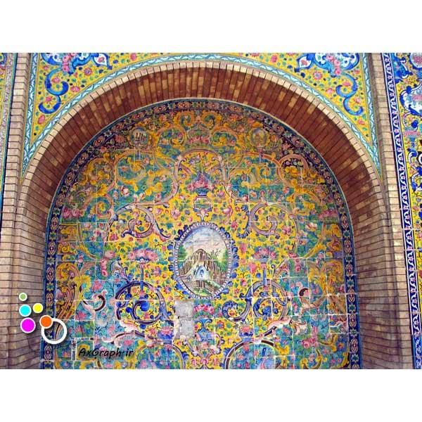دانلود تصویر با کیفیت نمایی از کاشیکاری کاخ گلستان-کد 2159
