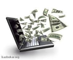 آموزش روشهای کسب درامد انلاین وقطعی ازاینترنت