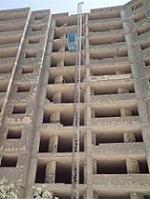 دانلود مقاله ساختمان و اجزای آن