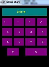 ماشین حساب گرافیکی به زبان اسمبلی
