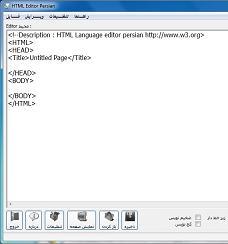 سورس یک ویرایشگر متن و HTML