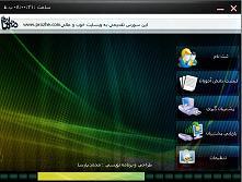 ثبت اطلاعات دانش آموزان مدارس با ویژوال بیسیک