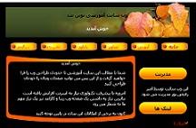 وب سایت ساده HTML