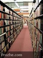 تجزیه و تحلیل سیستم مدیریت کتابخانه