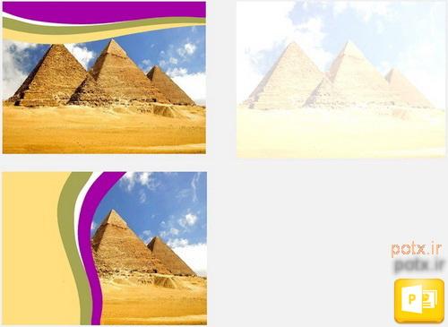 قالب اهرام مصر
