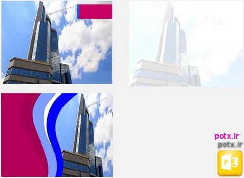 قالب برج مدرن